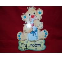 """Πινακίδα πόρτας αρκουδάκι """"MY ROOM"""""""
